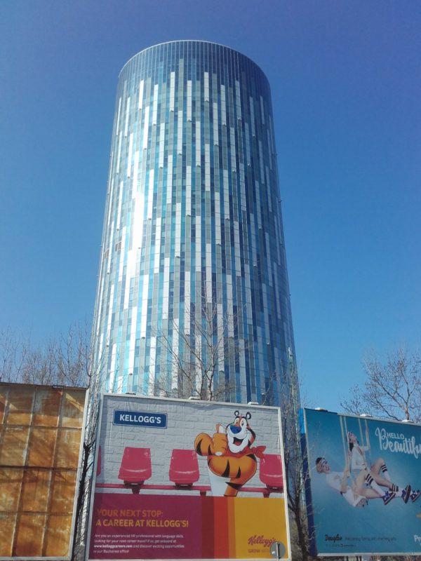 Raiffeisen Tower
